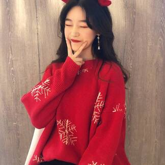 Women's Printed Loose Red Sweater Sweaters Women's Clothing & Accessories