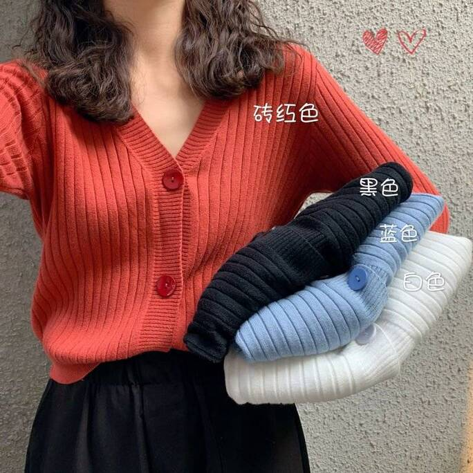 Woman Sweaters Short Loose V-neck Sweater Coat Sweater Cardigan Women's Clothes Tops Femme Chandails Pull Hiver Tops